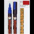 Gundam Marker . GMS Gundam Marker Metallic Gundam Red