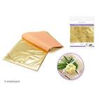 MultiCraft . MCI Paper Craft Embellishment: Metallic Foil Leaf Sheets x6 A) Gold