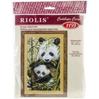 "RIOLIS . RIO Counted Cross Stitch Kit 8.75""X15"" Panda With Young (10 Count)"
