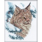 "RTO . RTO Counted Cross Stitch Kit 9""X11.5"" Lynx (14 Count)"