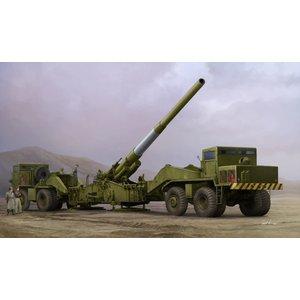 I Love Kits . ILK 1/35 M65 280mm Atomic Cannon Atomic Annie