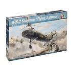 Italeri . ITA 1/48 H-21 SHWN FLY BANAN