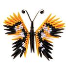 CreativaMente . CRM Creagami - Butterfly 114pcs Kids Crafts Nature Calgary