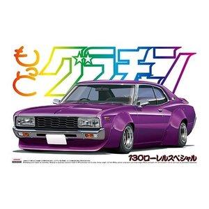 Aoshima . AOS 1/24 Nissan C130 Laurel HT2000SGX