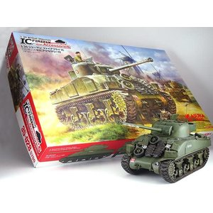 Asuka . ASK 1/35 British Sherman IC Firefly Composite Hull