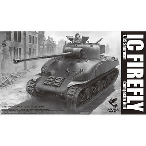 Asuka . ASK 1/35 British Sherman IC Firefly