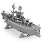 Fascinations . FTN Metal Earth - USS Arizona
