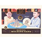 PM Hobbycraft's Own . PMO Magical Molding Sand Kids Crafts Calgary