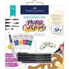 Modern Calligraphy Kit