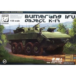 Panda Models . PDA 1/35 Bumerang Object K17 Infantry Fighting Vehicle