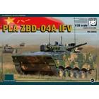 Panda Models . PDA 1/35 PLA ZBD04A Infantry Fighting Vehicle