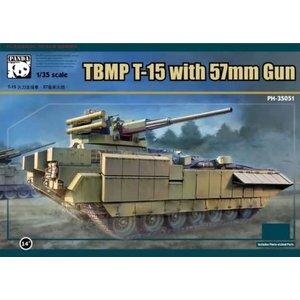 Panda Models . PDA 1/35 TBMP T15 Infantry Fighting Vehicle w/ 57mm Gun