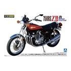 Aoshima . AOS 1/12 Kawasaki 750rs ZII Super Custom
