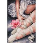Vervaco . VVC My Little Ballerina Shoes - Diamond Art Flower Calgary