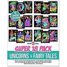 Stuff To Color . SFC Super 18 Pack Unicorns & Fairy Tales