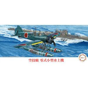 Fujimi Models . FUJ 1/72 Yokosuka e14y TypeO  Recon Seaplane