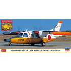"Hasegawa . HSG 1/72 MU-2A ""Air Rescue Wing"" with Tractor Model"
