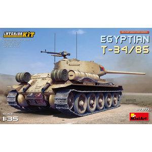 Miniart . MNA 1/35 Egyptian T-34-85. Interior Kit