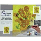 Royal (art supplies) . ROY Vase W/Sunflowers - Paint By Number Nature Art Flowers Calgary