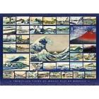 Cobble Hill . CBH Hokusai 1000pc Puzzle