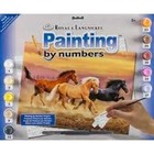 Royal (art supplies) . ROY Gone with the Wind Paint By Number Calgary Nature Animals