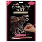 Royal (art supplies) . ROY Copper Engraving Hawks Animals Nature Calgary