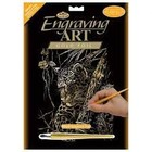 Royal (art supplies) . ROY Gold Engraving Leopard In Tree Nature Animals Art Calgary