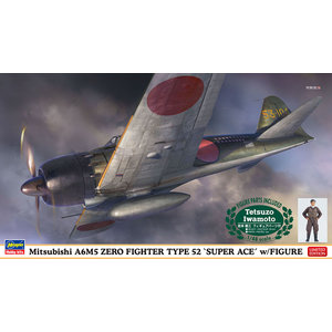 Hasegawa . HSG 1/48 A6M5 Zero Type 52 w/ Pilot Tetsuzo Iwamoto Resin Figure