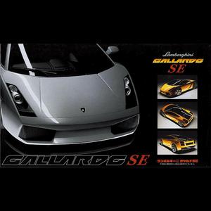 Fujimi Models . FUJ 1/24 Lamboghini Gallardo SE