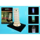 Daron Worldwide Trading . DRN Leaning Tower of Pisa 3D Puzzle with Lights 15pc