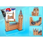 Daron Worldwide Trading . DRN Big Ben 3D Puzzle with Book 117pc