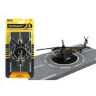 Daron Worldwide Trading . DRN Runway24 Black Hawk Helicopter
