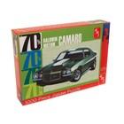 AMT\ERTL\Racing Champions.AMT 1970 1/2 Baldwin Motion Camaro 1,000 pc Jigsaw Puzzle