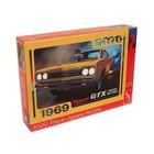 AMT\ERTL\Racing Champions.AMT 1969 Plymouth GTX Hardtop PS 1,000 pc Jigsaw Puzzle