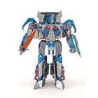 Fascinations . FTN Metal Earth Iconx - Transformer - Optimus Prime