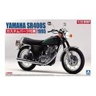 Aoshima . AOS 1/12 YAMAHA SR400S with custom parts