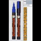 Gundam Marker . GMS Gundam Marker Gundam Silver
