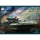 Panda Models . PDA 1/35 T15 Armata Object 149