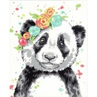 Dimensions . DMS Dimensions Panda Art Paint by Number Painting Kit Nature Animals Calgary