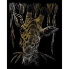 Giraffe - Gold Engraving Foil Art
