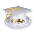 Linnea's . LIN White Grad Hat Cake Topper
