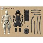 Suyata . SUY Sanshirou From The Sengoku