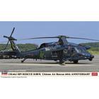 "Hasegawa . HSG 1/72 UH-60J(SP) Rescue Hawk "" Chitose Air Rescue 60th Anniversary"""