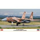 "Hasegawa . HSG 1/72 F-15DJ Eagle ""Aggressor Desert Scheme"""