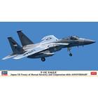 Hasegawa . HSG 1/72 F-15C Japan US Treaty Mutual Cooperation