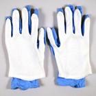CK Products . CKP Isomalt Gloves - Sm 2 Pair/pkg