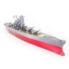 Fascinations . FTN Metal Earth - Iconx - Yamato Battleship