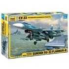 Zvezda Models . ZVE 1/72 Su-33 Flanker-D