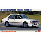 Hasegawa . HSG 1/24 Mitsubishi Lance EX2000 Turbo ECI