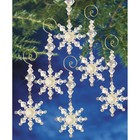 Beadery . BDR Holiday Beaded Ornament Kit  Snow Crystal Danglers